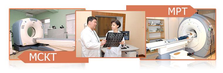 Клиника JackSoft MDS